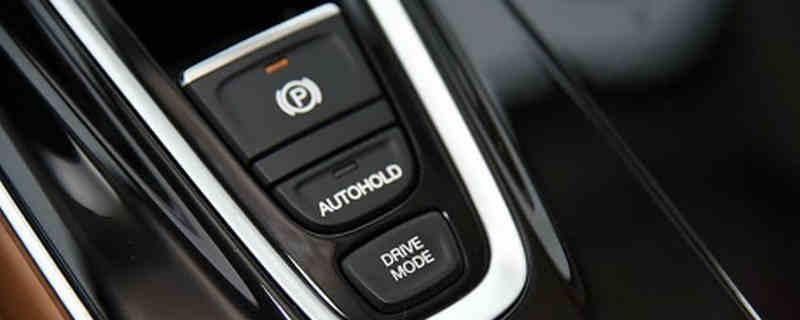 drivemode按键是什么意思车上的