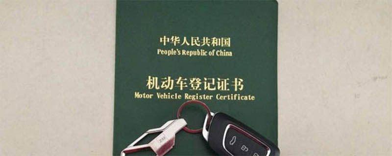 车有违章可以年检吗
