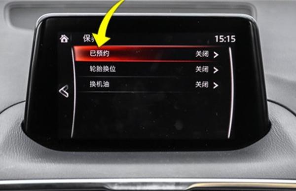马自达cx5保养灯归零 马自达CX-5手动保养灯归零具体步骤