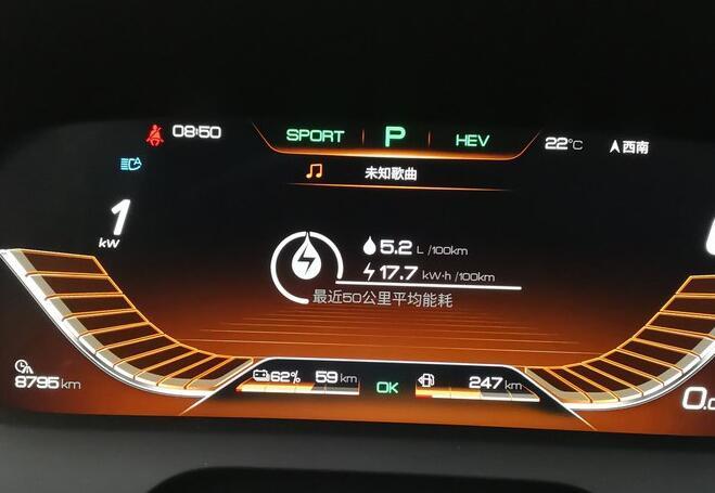 比亚迪唐dm不充电油耗 唐dm不充电的情况下油耗多少