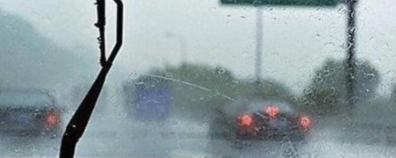挡风玻璃被磕了小坑没裂 如何保护汽车挡风玻璃