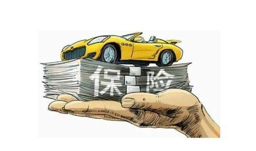 汽车保险费用计算公式,让你不再傻傻乎乎乱交钱