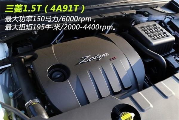 大迈X5是什么发动机 大迈X51.5T发动机介绍