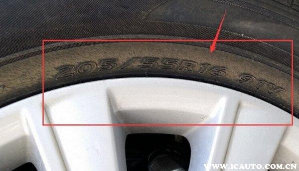 汽车轮胎标识详解,轮胎侧面标识图解说明
