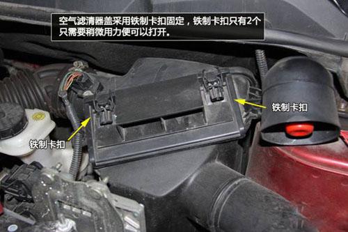 长安cs35空气滤芯价格,长安cs35空气滤芯怎么安装