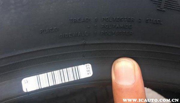 倍耐力轮胎真伪查询,如何鉴别倍耐力轮胎真假