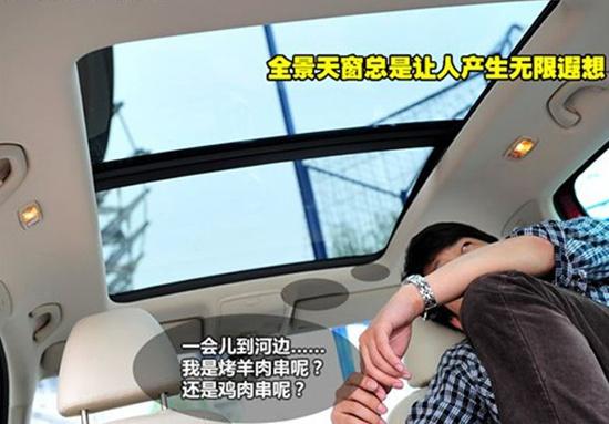 大众途观带天窗的多少钱,途观加装天窗多少钱