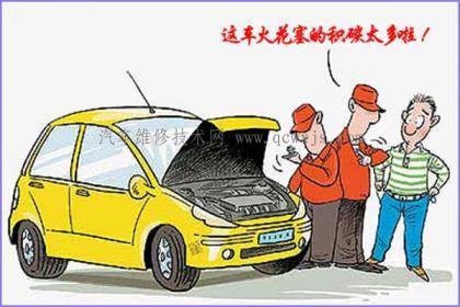 汽车行驶无力的故障原因