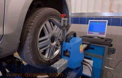 轮胎动平衡和四轮定位有必要吗