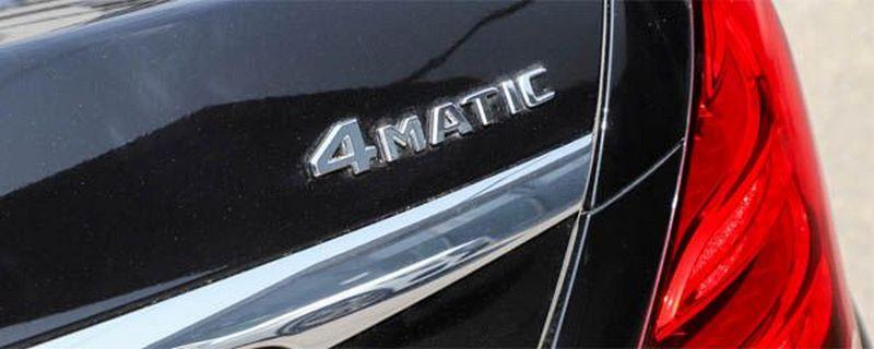 奔驰的4matic是全时四驱吗,奔驰四驱系统介绍