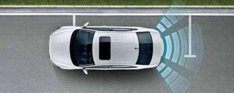 倒车雷达不响怎么回事 倒车雷达不响故障排除
