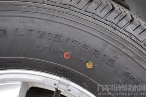 车辆轮胎与登记证不符会怎么样