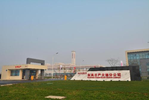 东风日产厂家在哪里