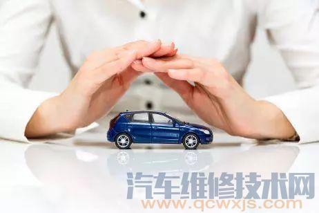 停车场长期停放车辆如何处理,长时间停车应该注意什么问题