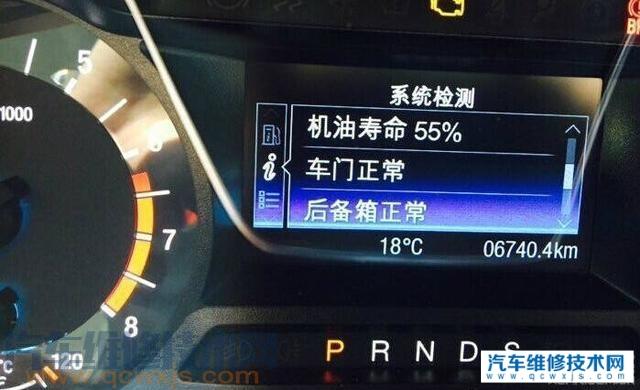 首保之后,跑了1500公里,机油提示已经消耗了35?是什么情况,正常吗?