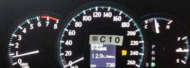 领动汽车水温表正常图,领动水温表怎么看