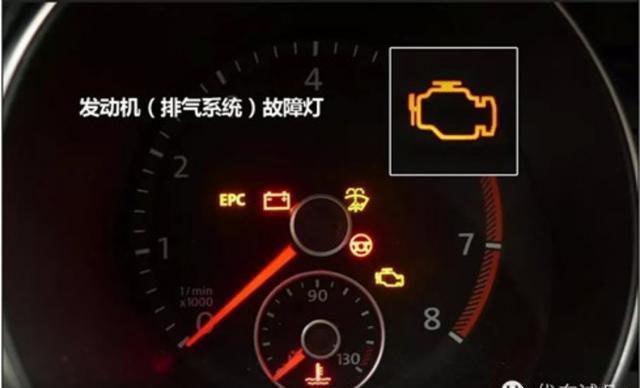 车里还有半格油,发动机故障灯亮了是怎么回事?