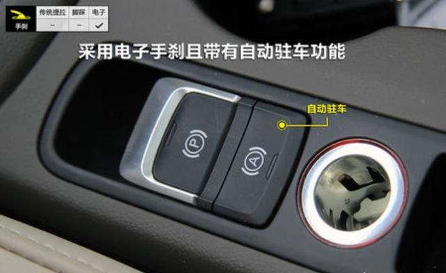 荣威rx5遇红灯时手刹会自动刹住,是什么原因?