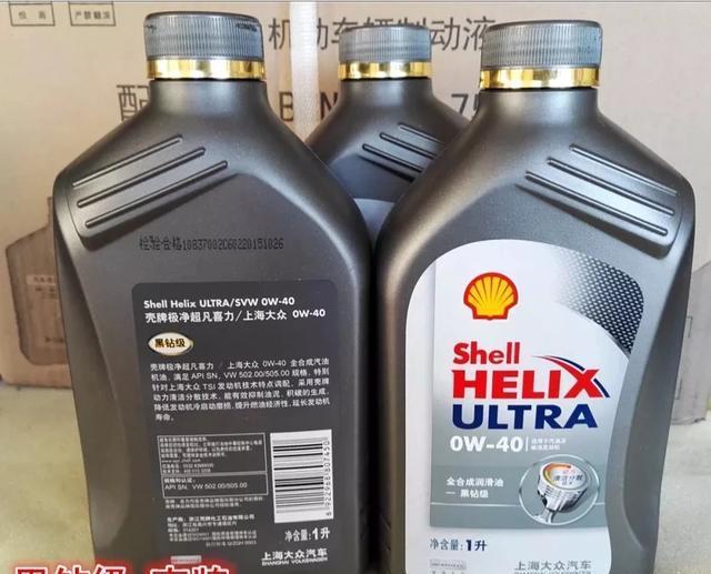 大众帕萨特小保养用什么机油好?
