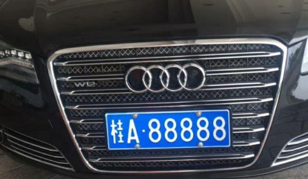 车牌中的第一个汉字表示什么,车牌中的汉字表示什么第一个字母表示什么