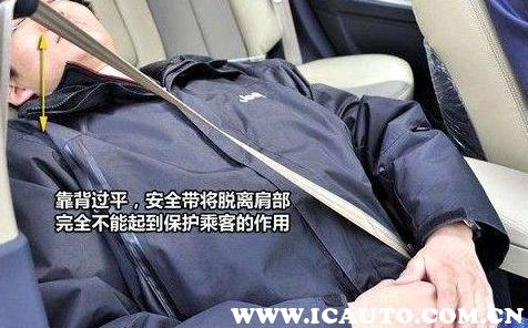 副驾驶座椅调节图解,副驾驶座位怎么调前后