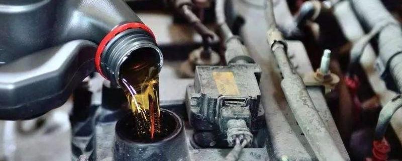 三菱欧蓝德用什么机油最好,三菱欧蓝德专用机油