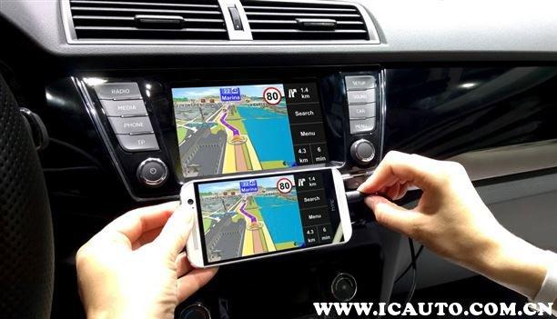 车载导航手机互联教程,手机导航如何连接汽车