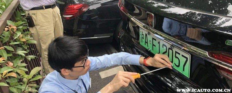 异地买车能异地上牌吗?异地购车有什么弊端