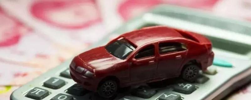 2021年买车免购置税,2021年免征车辆购置税吗