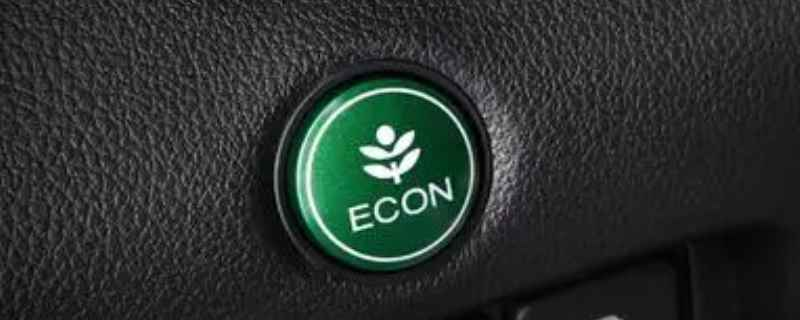 北京现代悦动econ是什么意思,现代悦动显示eco是什么意思
